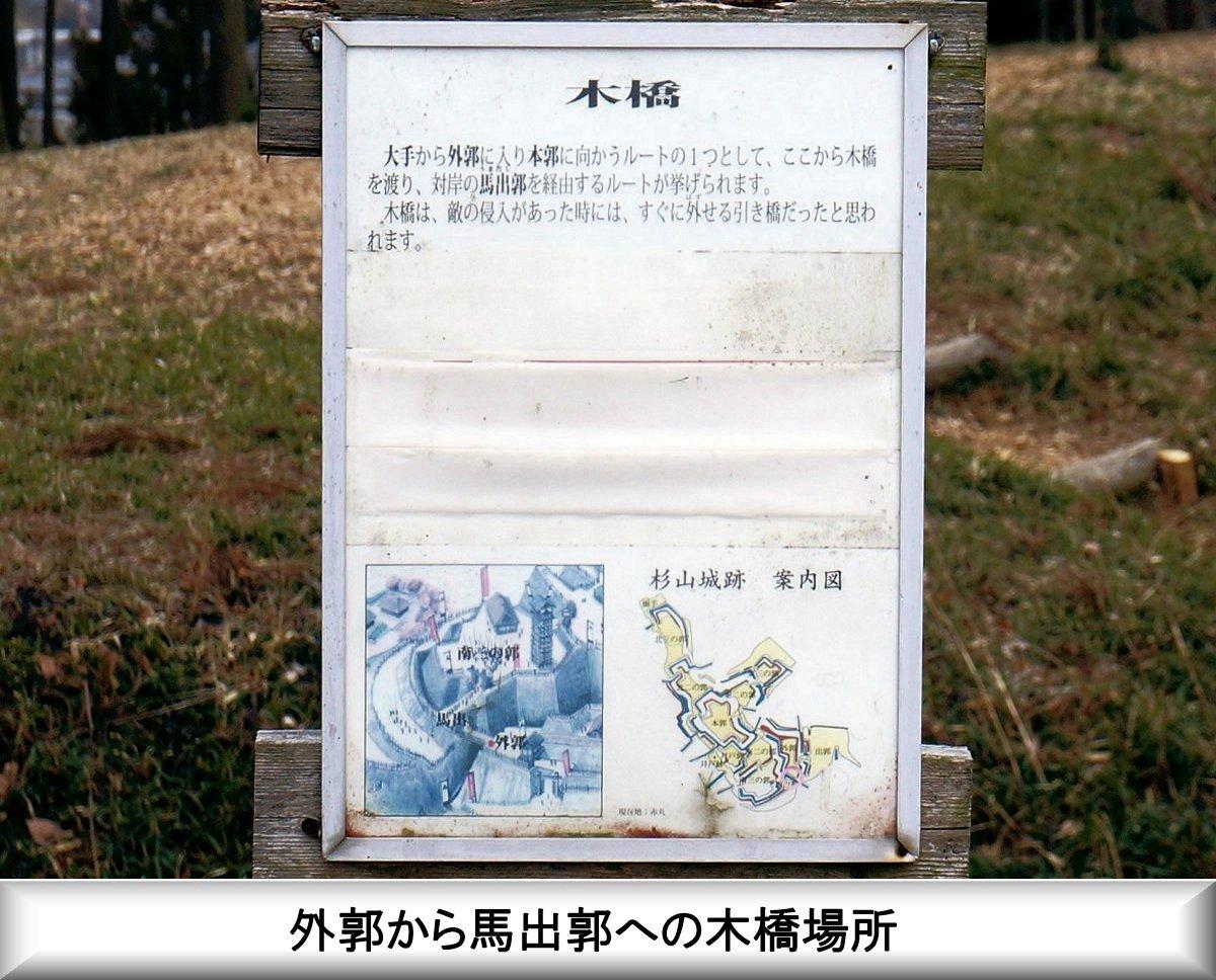 f:id:san-nin-syu:20210414105840j:plain