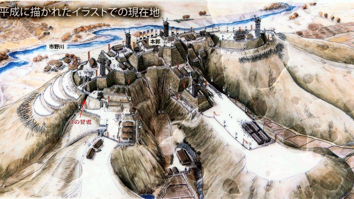 f:id:san-nin-syu:20210414110153j:plain