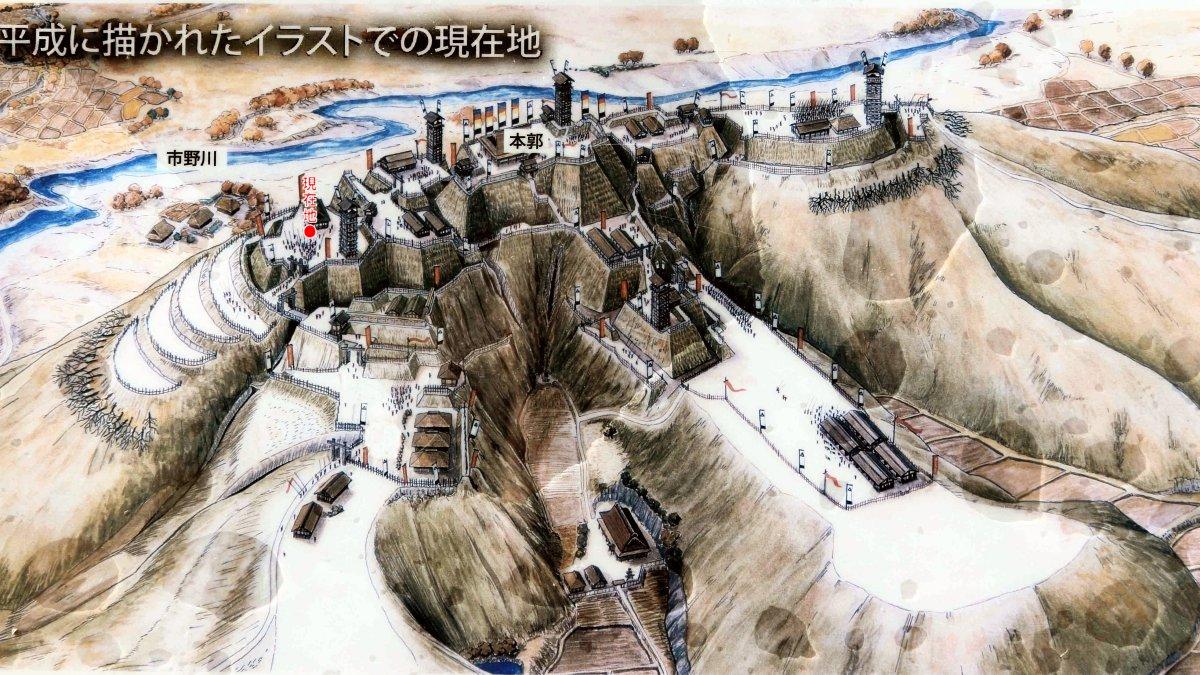 f:id:san-nin-syu:20210416163833j:plain