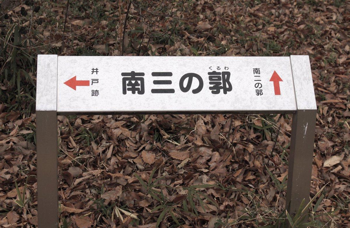 f:id:san-nin-syu:20210416163840j:plain
