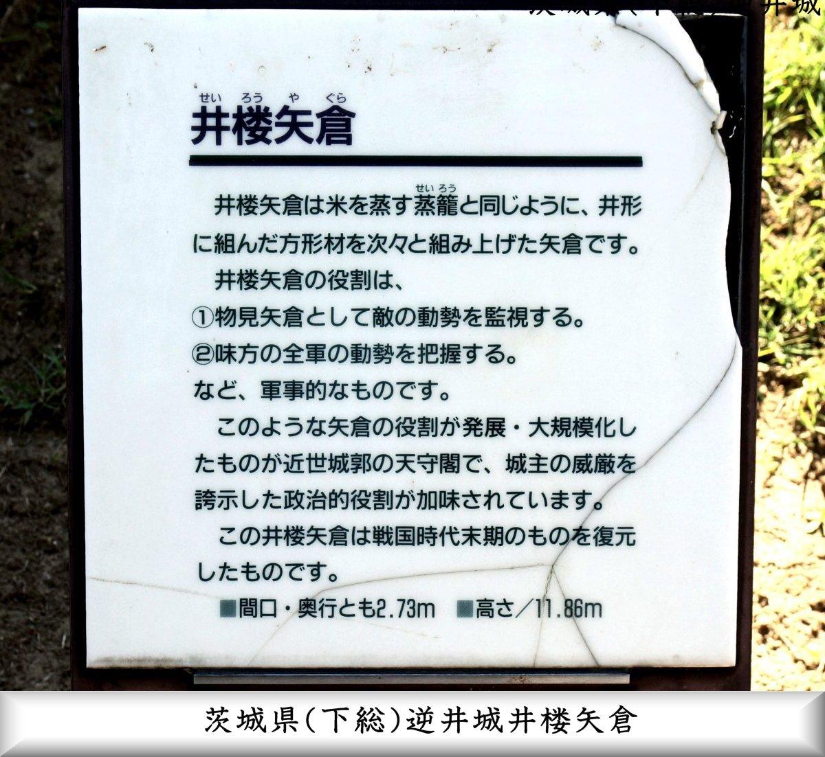 f:id:san-nin-syu:20210416163925j:plain