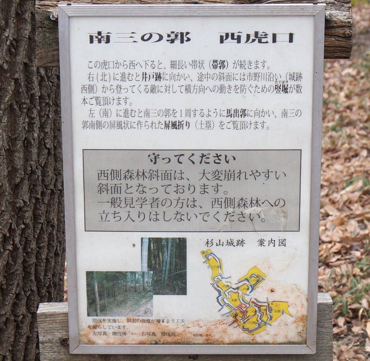 f:id:san-nin-syu:20210416164243j:plain