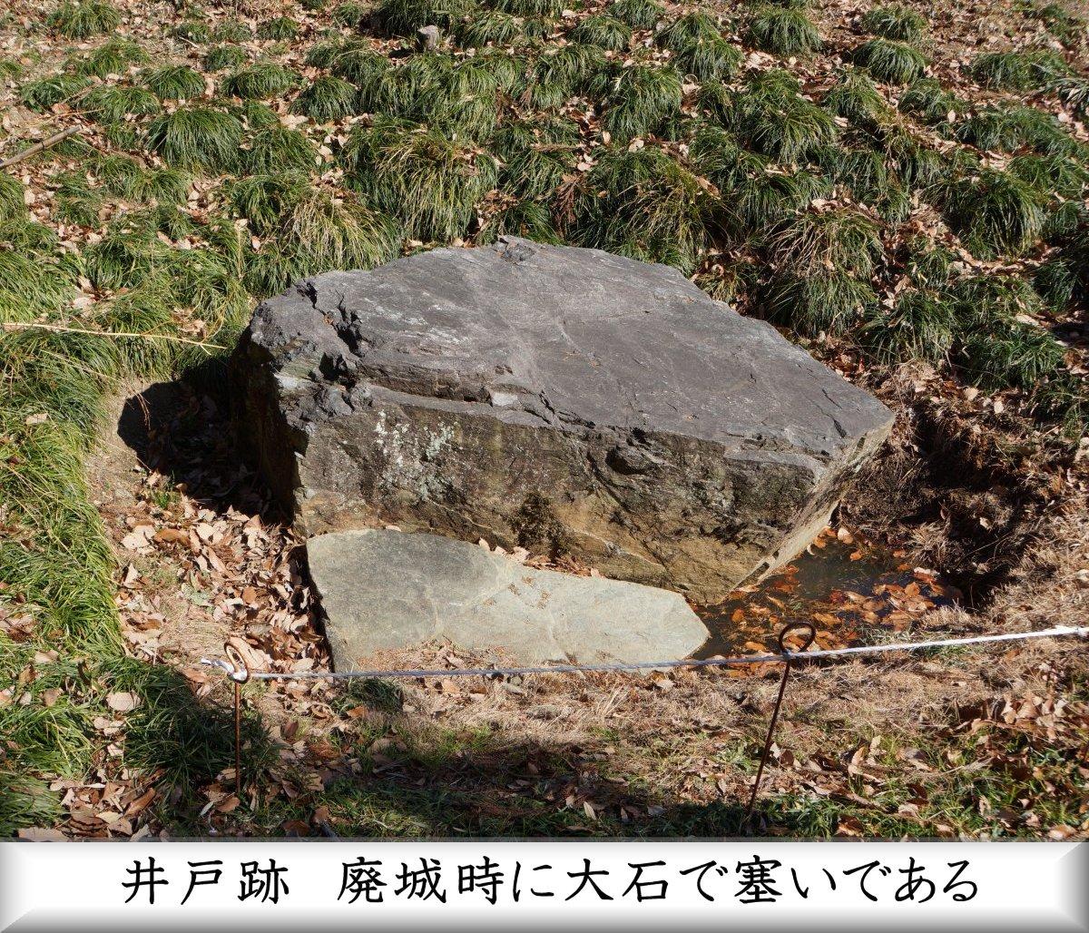 f:id:san-nin-syu:20210416164456j:plain
