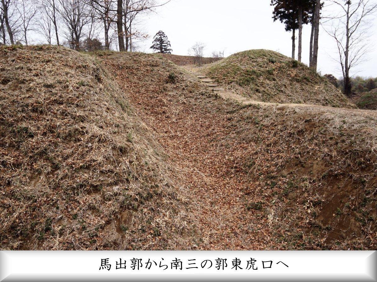 f:id:san-nin-syu:20210417180050j:plain