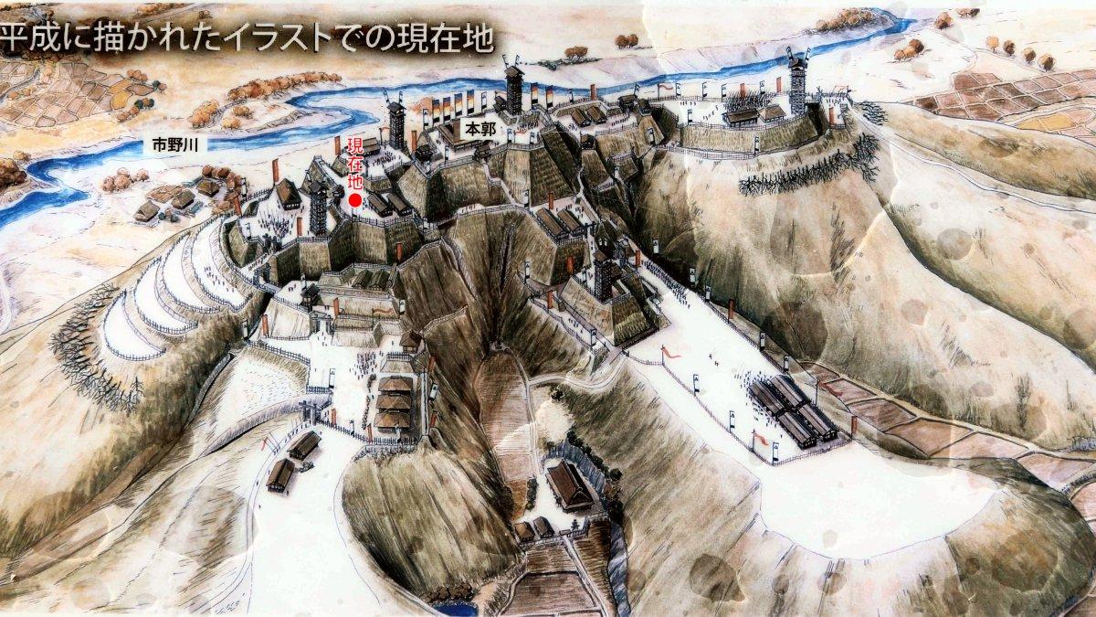 f:id:san-nin-syu:20210425130852j:plain