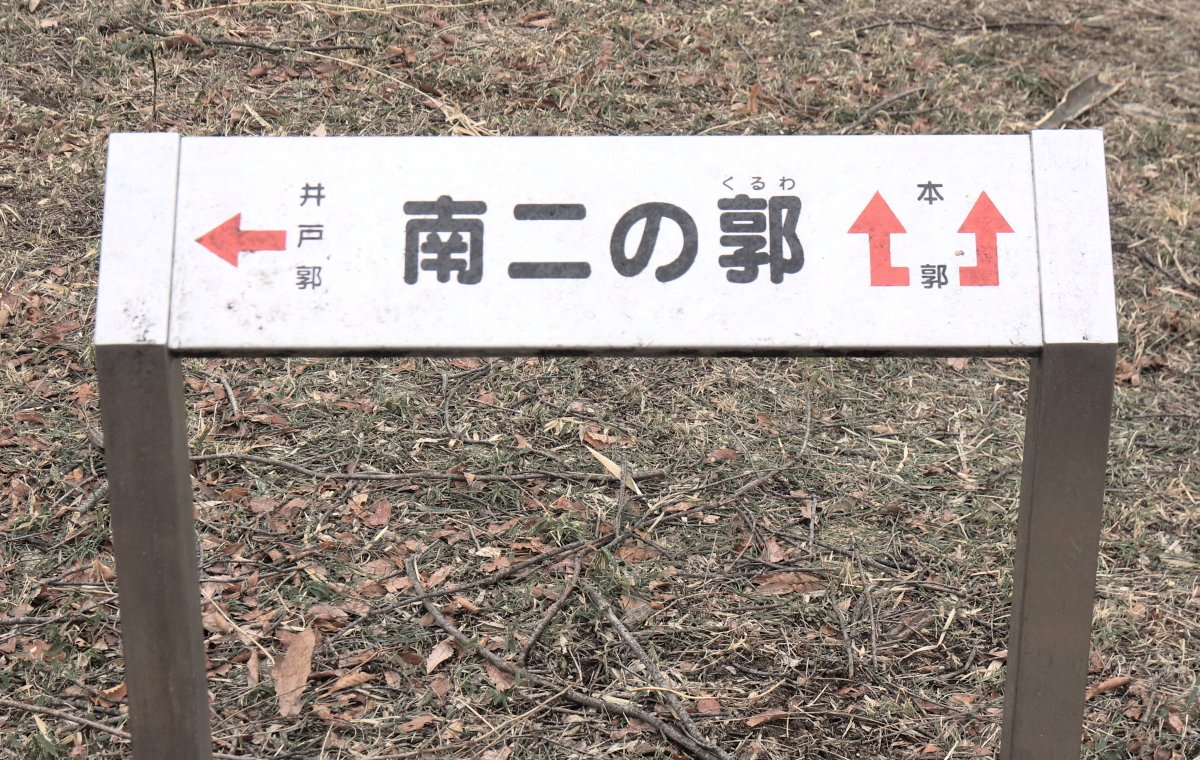 f:id:san-nin-syu:20210425130904j:plain