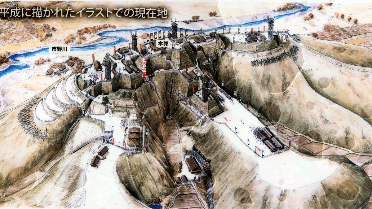 f:id:san-nin-syu:20210425131054j:plain