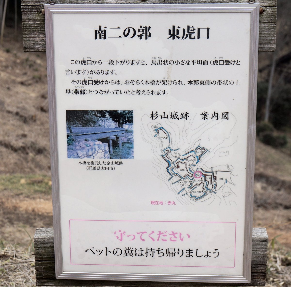 f:id:san-nin-syu:20210425131118j:plain