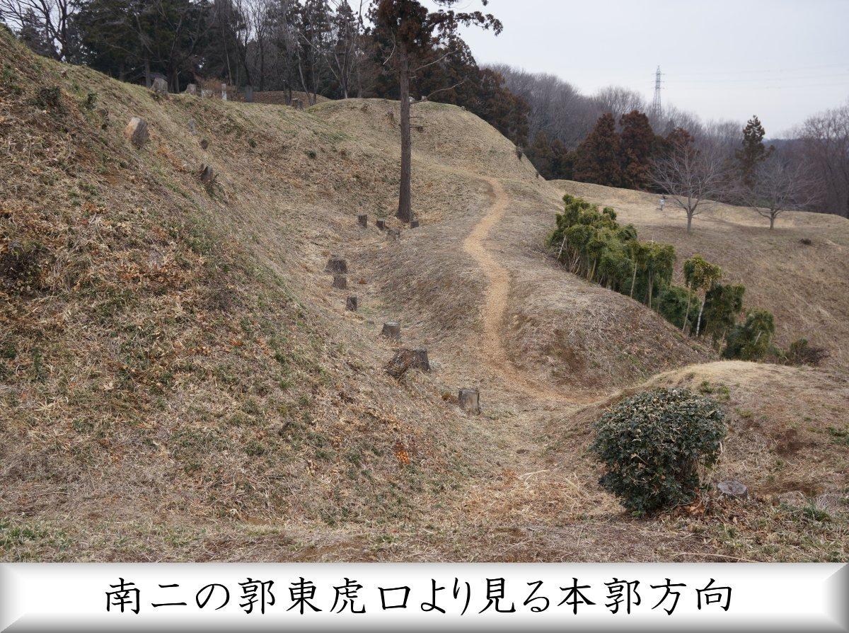 f:id:san-nin-syu:20210425131234j:plain