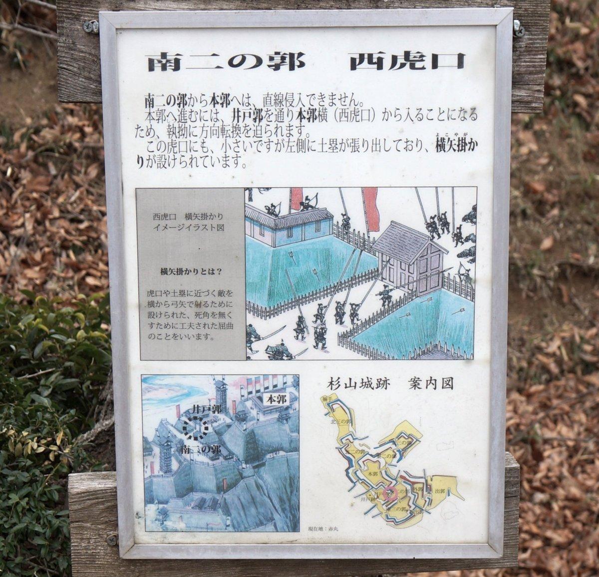 f:id:san-nin-syu:20210425131528j:plain