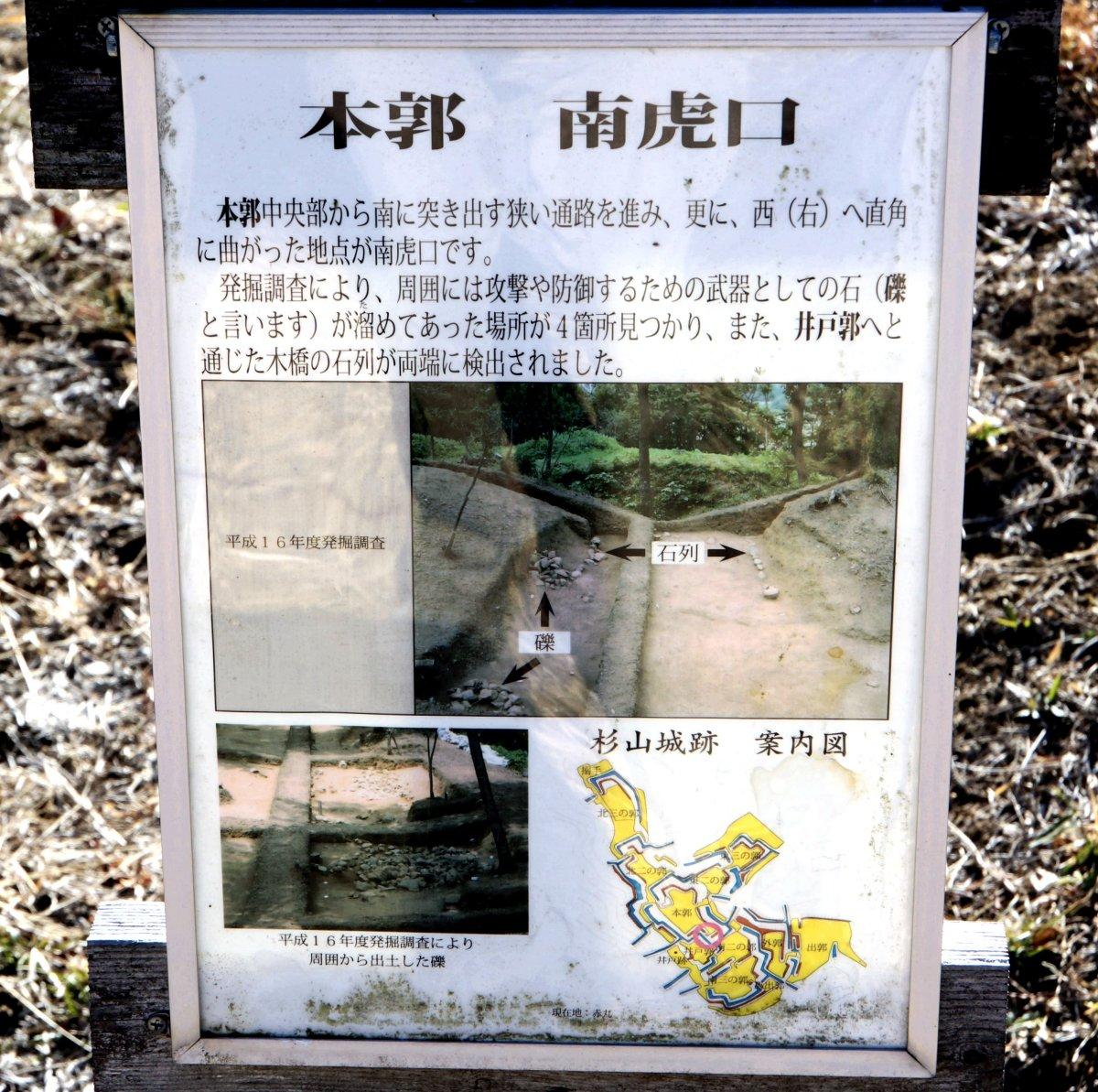 f:id:san-nin-syu:20210429085416j:plain