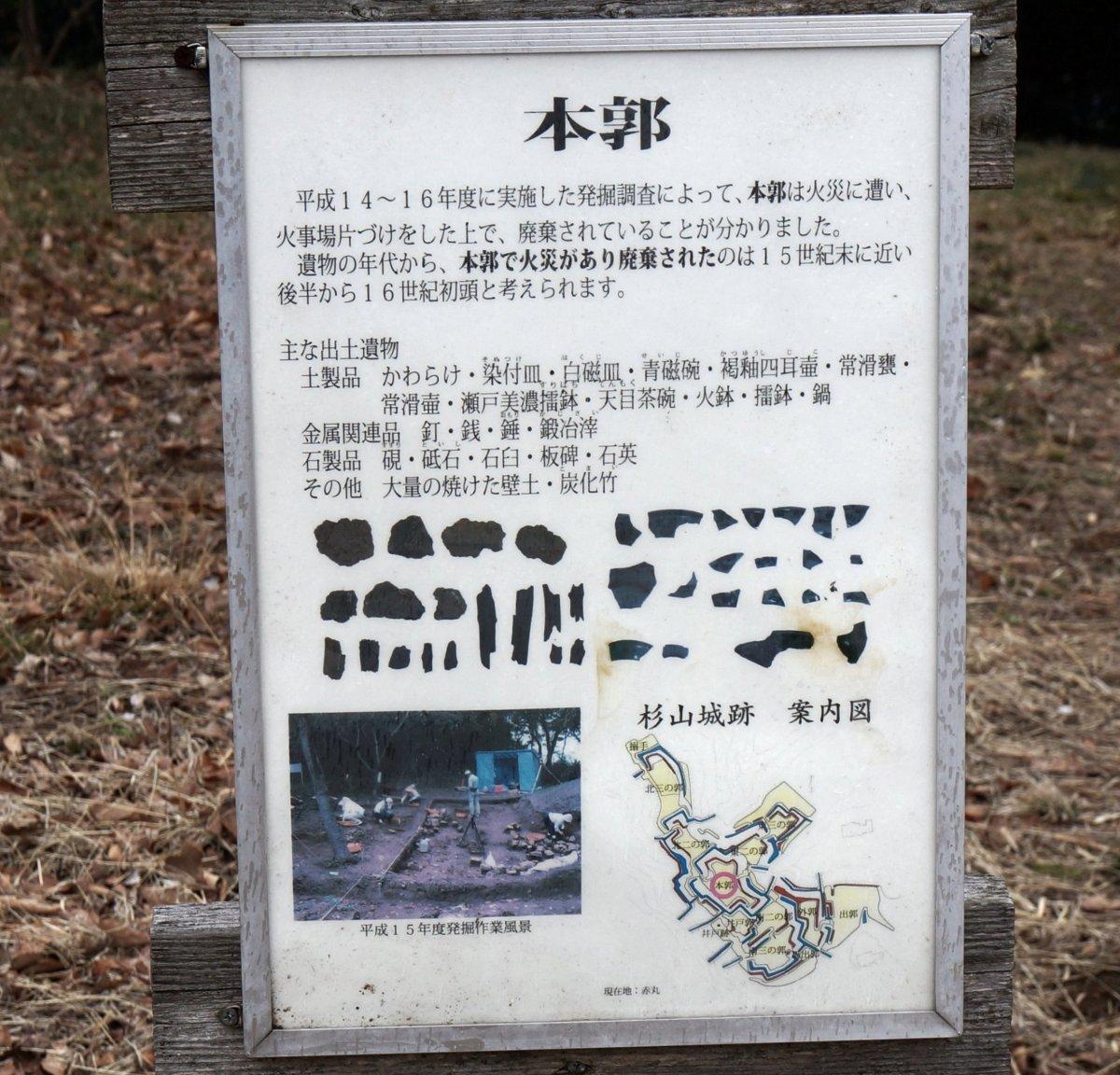 f:id:san-nin-syu:20210429085518j:plain