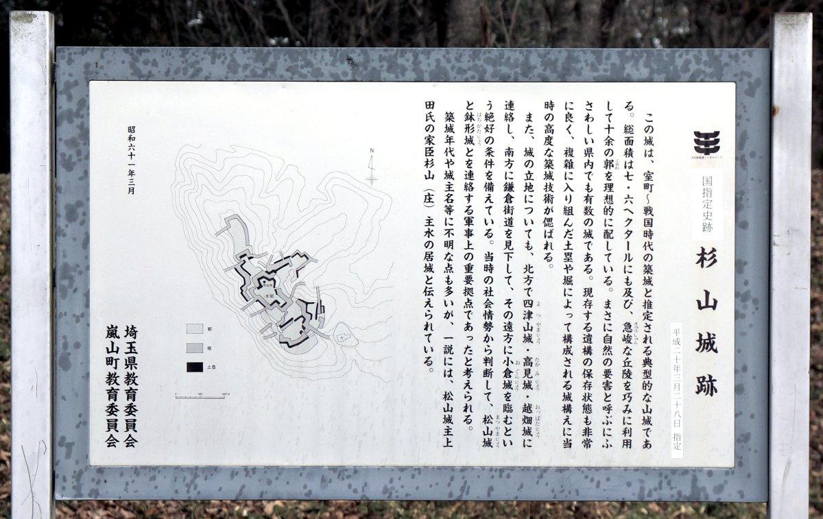 f:id:san-nin-syu:20210429085801j:plain