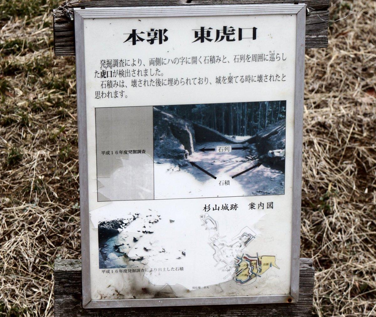 f:id:san-nin-syu:20210429101122j:plain