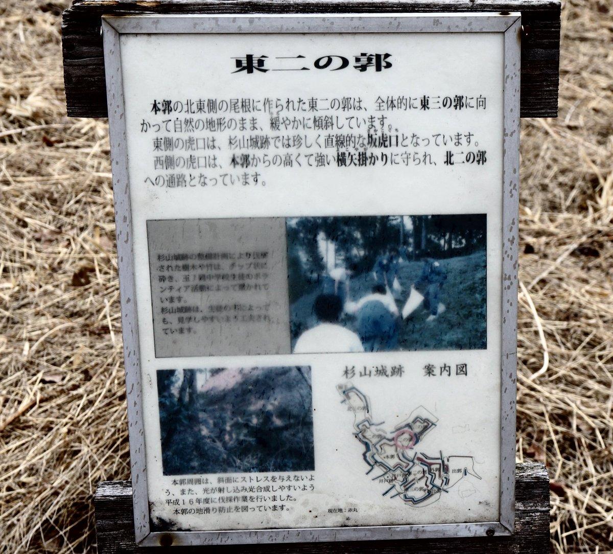 f:id:san-nin-syu:20210429102742j:plain