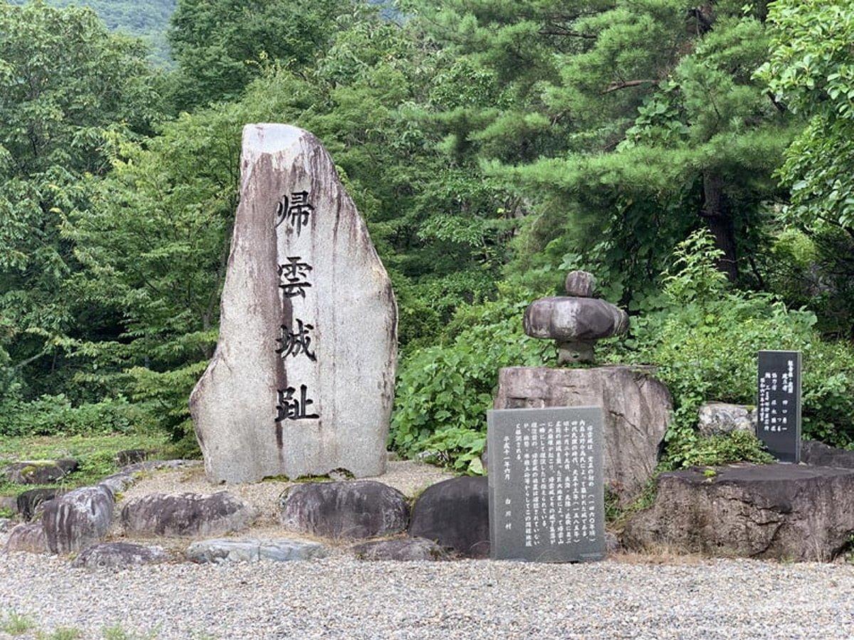 f:id:san-nin-syu:20210501080343j:plain