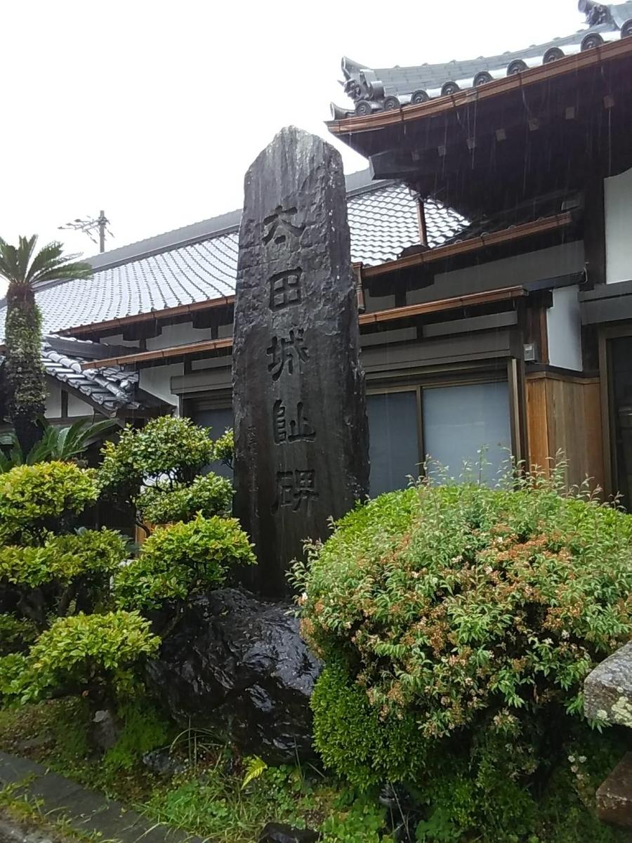 f:id:san-nin-syu:20210502164359j:plain
