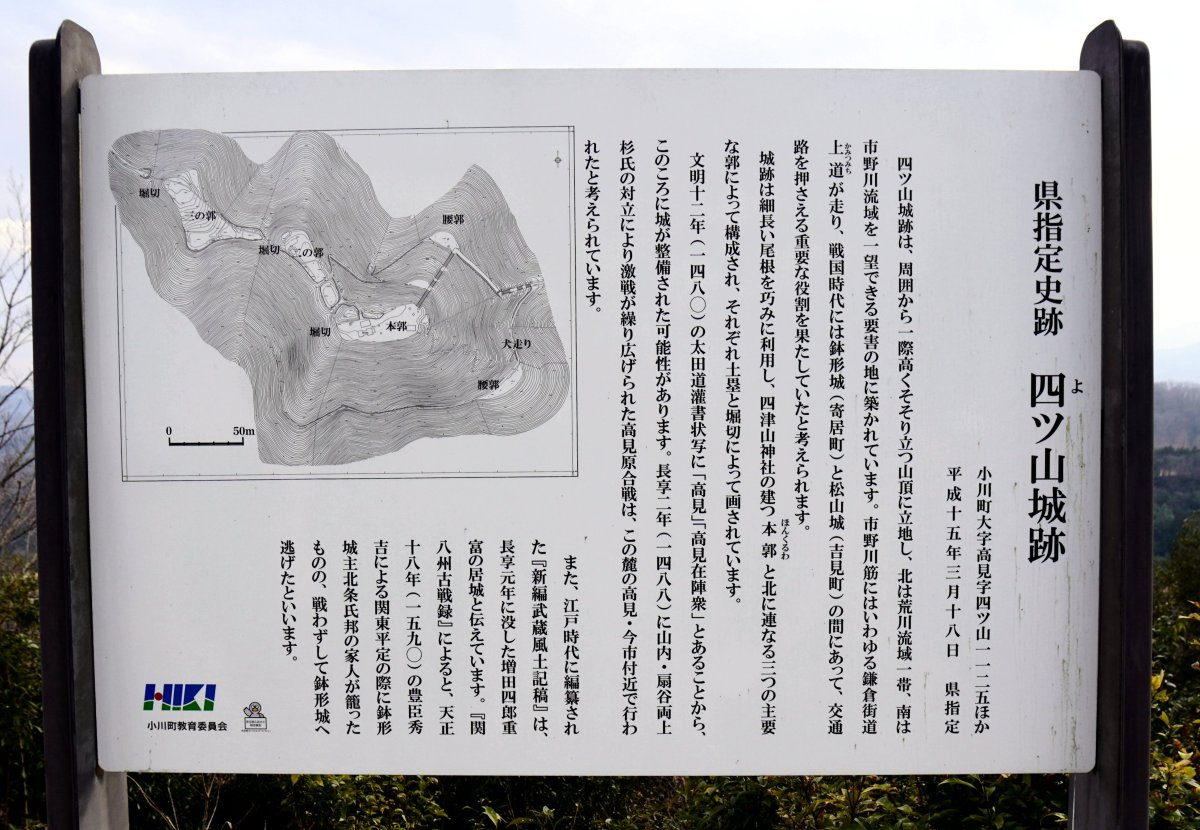 f:id:san-nin-syu:20210515221116j:plain