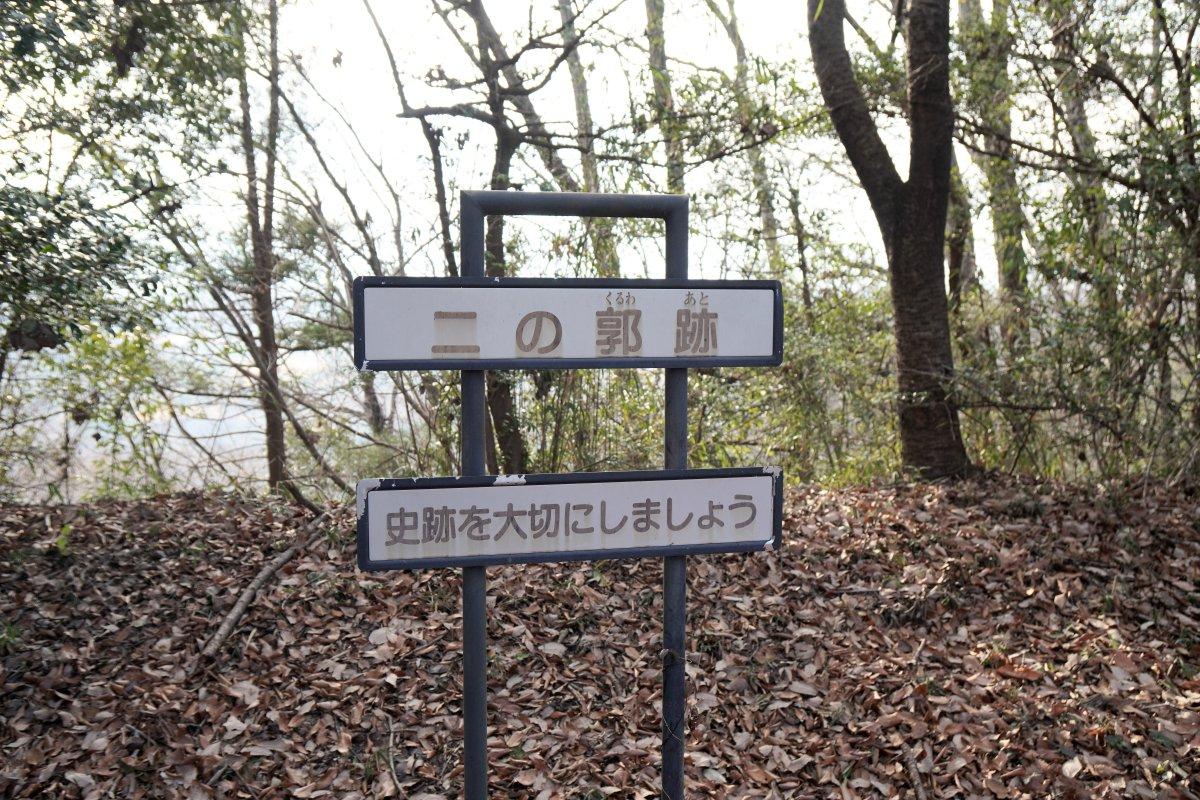 f:id:san-nin-syu:20210515221241j:plain