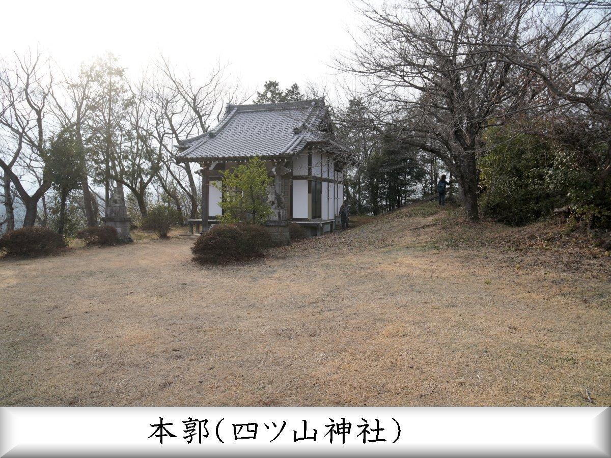 f:id:san-nin-syu:20210515221334j:plain