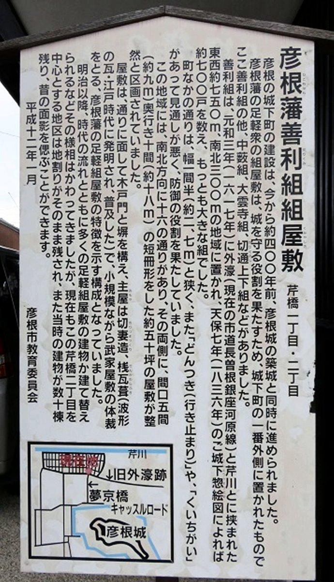 f:id:san-nin-syu:20210603184904j:plain