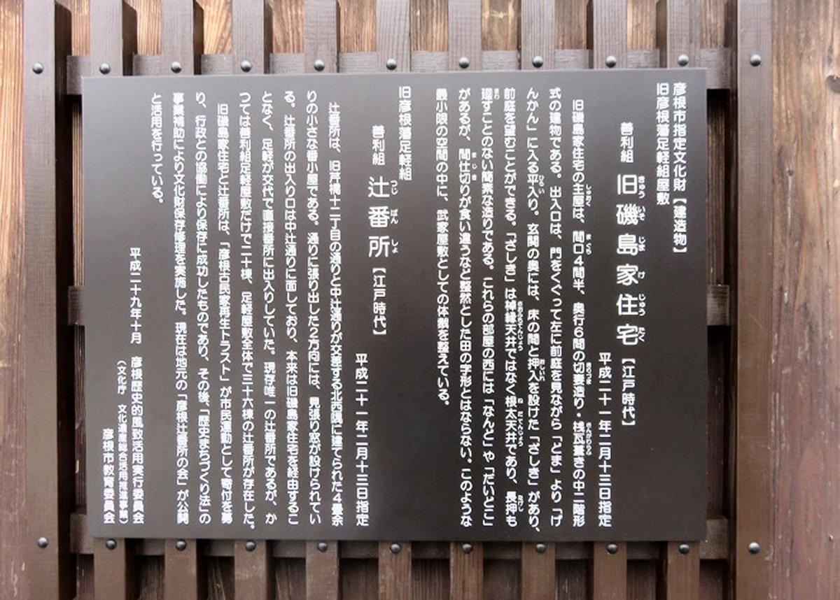 f:id:san-nin-syu:20210603184910j:plain