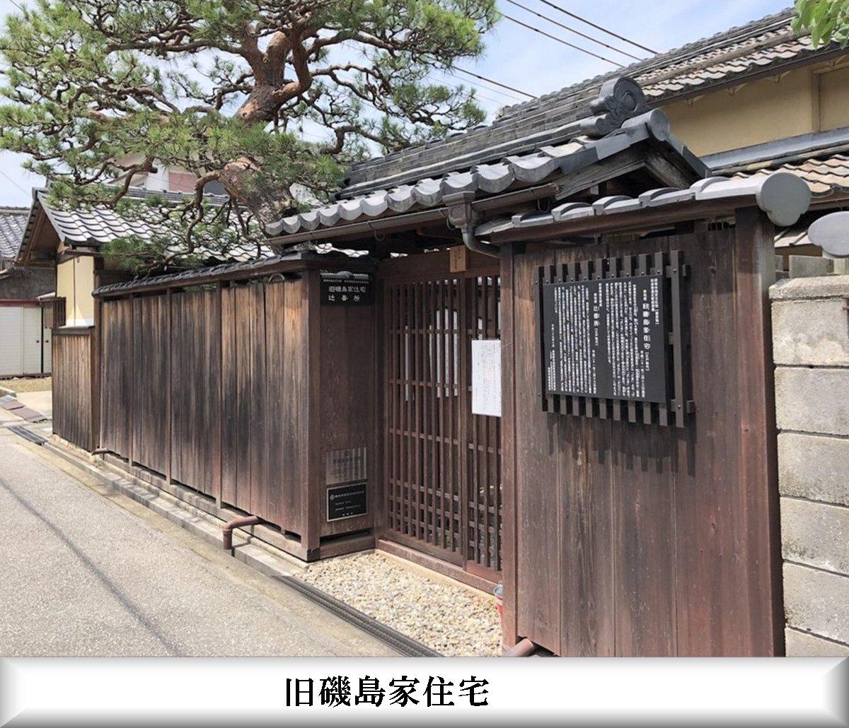 f:id:san-nin-syu:20210603184920j:plain