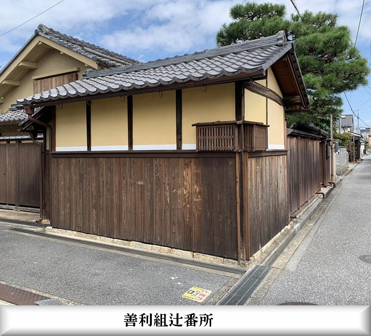 f:id:san-nin-syu:20210603185001j:plain