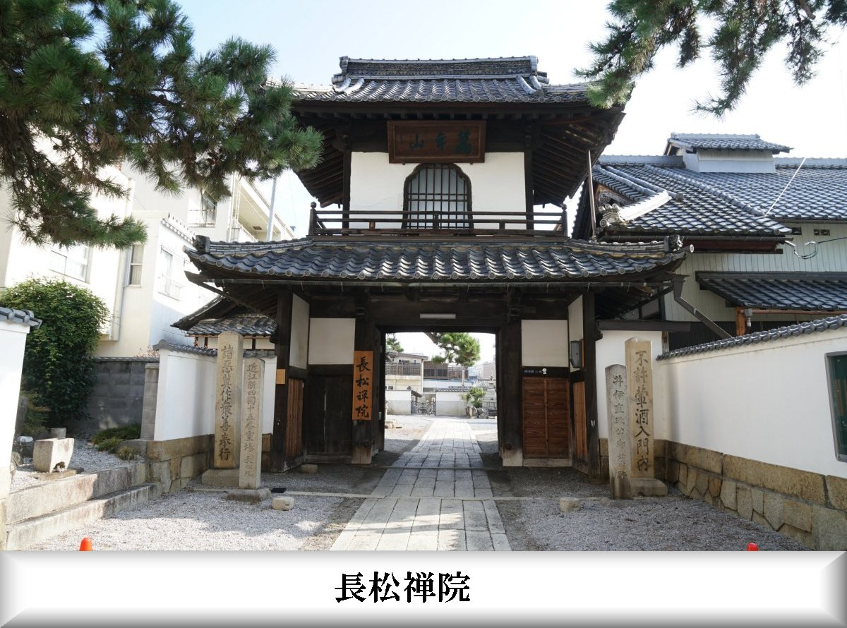 f:id:san-nin-syu:20210604142910j:plain