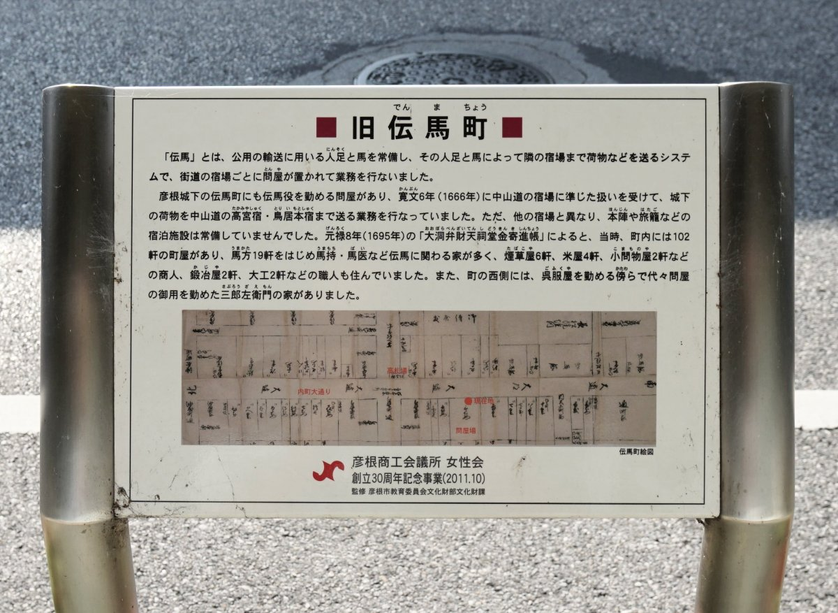 f:id:san-nin-syu:20210604143307j:plain