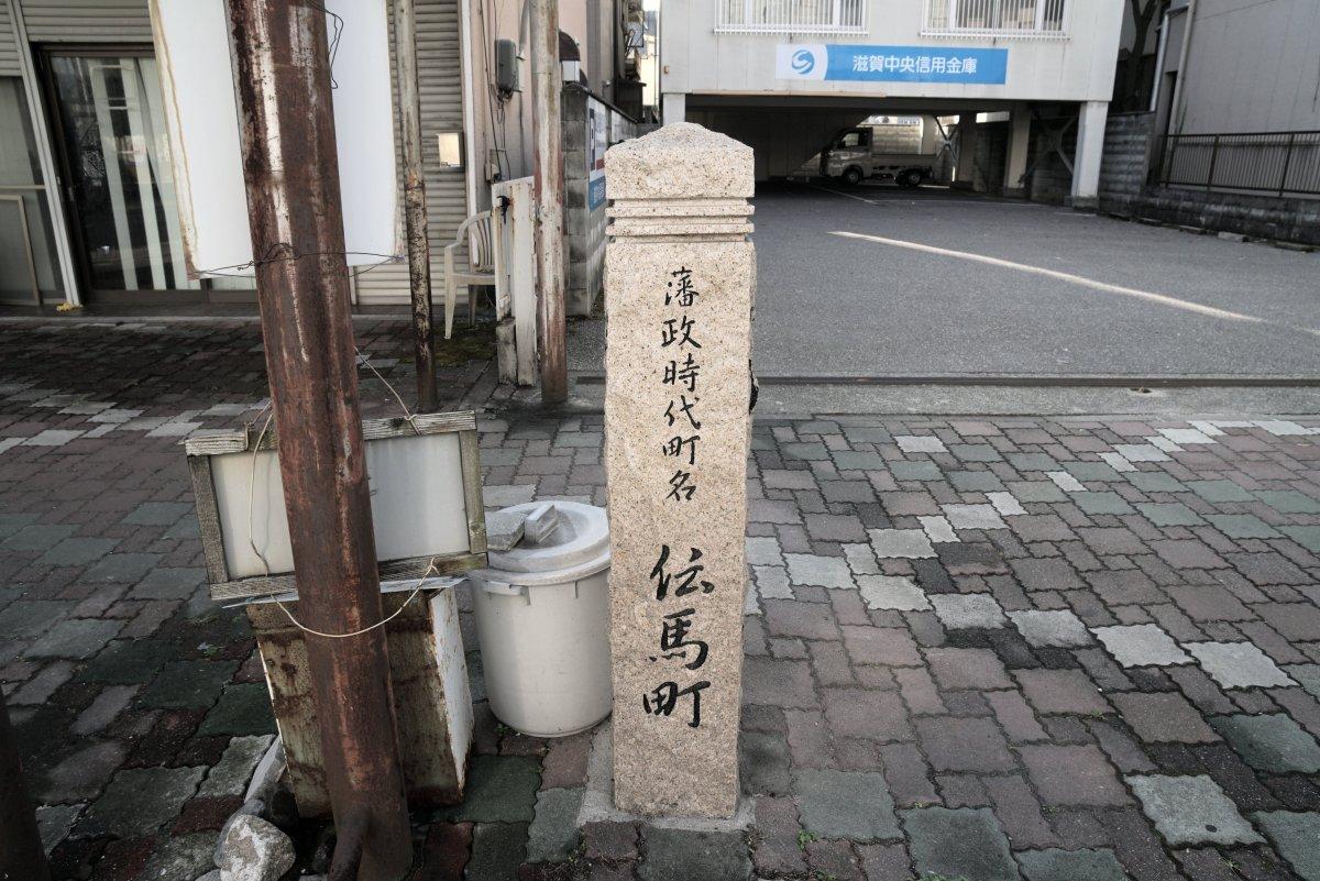f:id:san-nin-syu:20210604143315j:plain