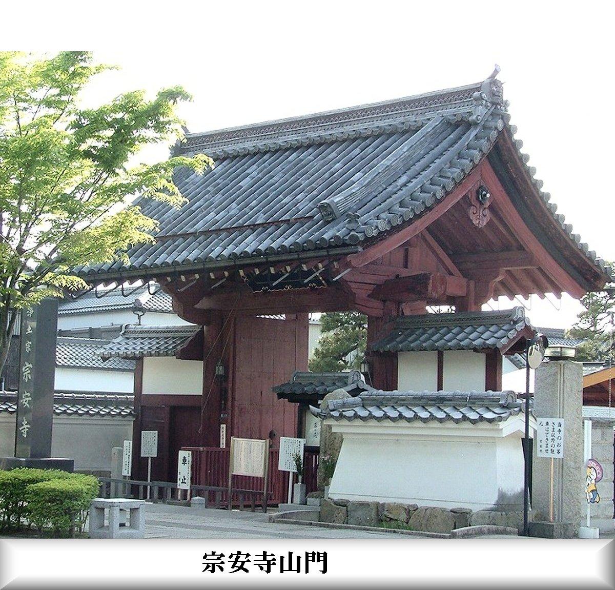 f:id:san-nin-syu:20210604143439j:plain