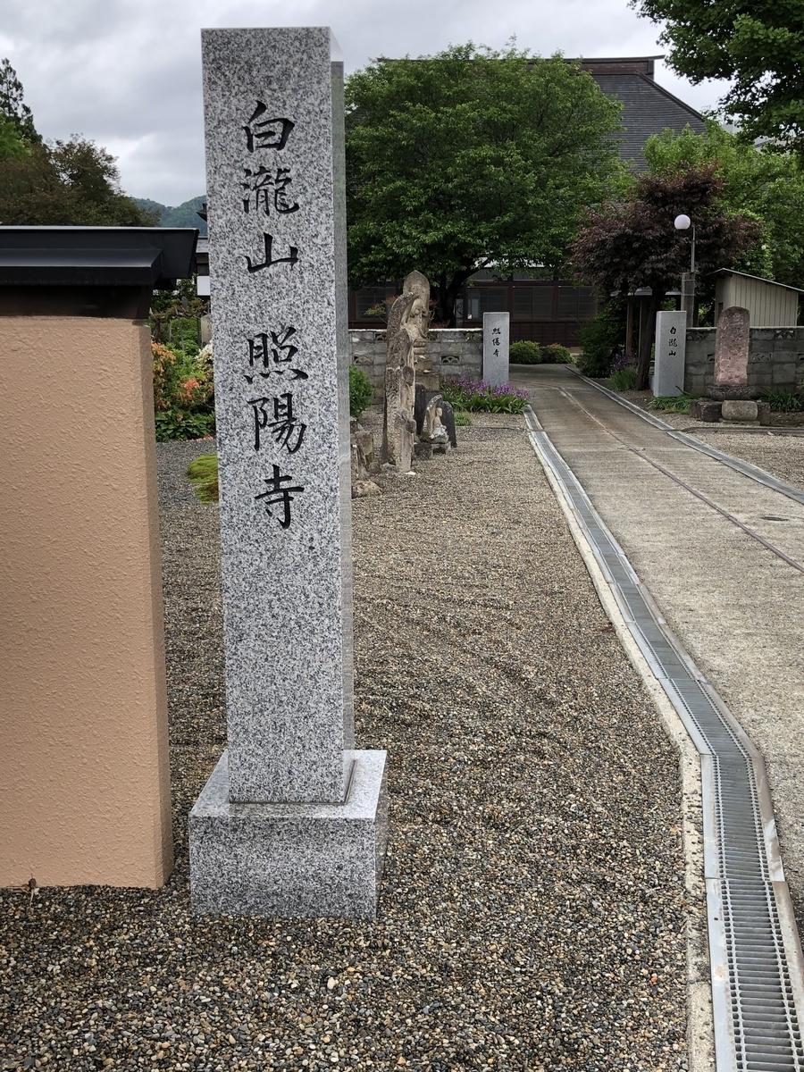f:id:san-nin-syu:20210618223101j:plain