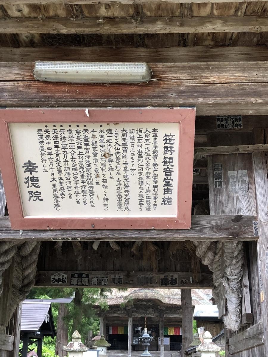 f:id:san-nin-syu:20210618223118j:plain