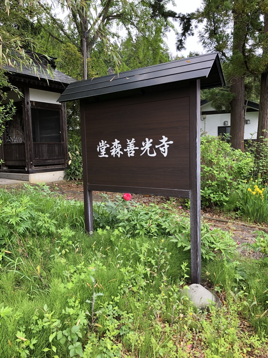 f:id:san-nin-syu:20210618223202j:plain