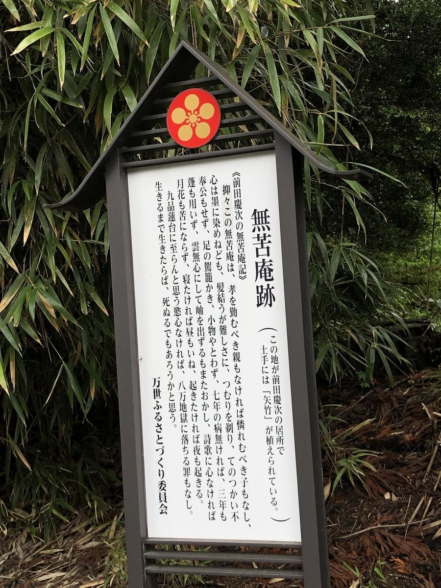f:id:san-nin-syu:20210618223244j:plain