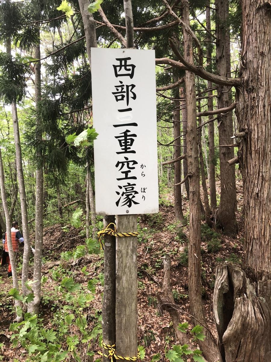 f:id:san-nin-syu:20210621144317j:plain