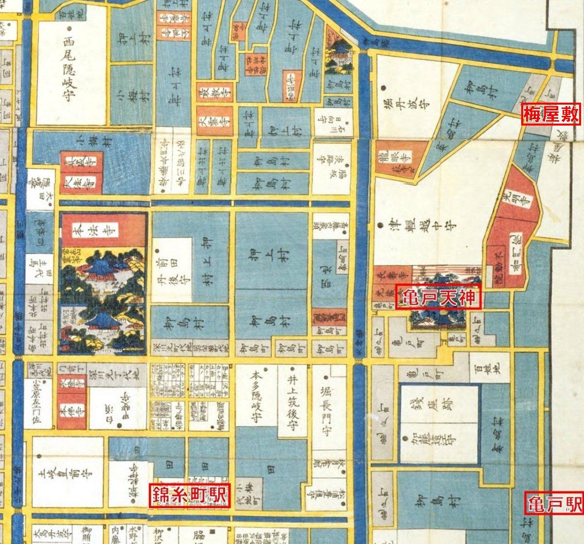 f:id:san-nin-syu:20210713105903j:plain