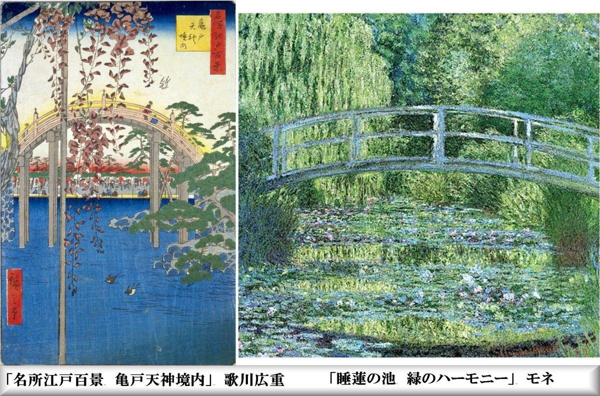 f:id:san-nin-syu:20210713105910j:plain