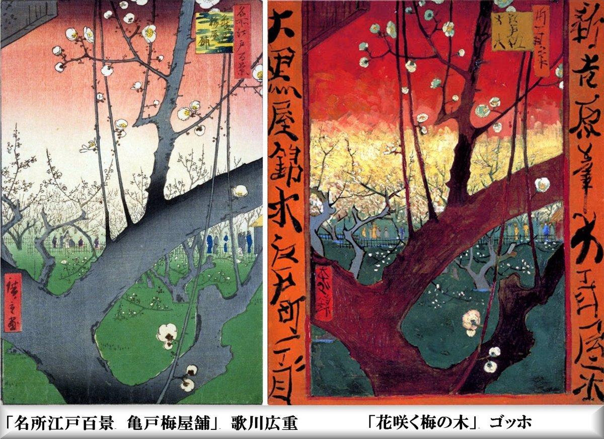 f:id:san-nin-syu:20210713105916j:plain