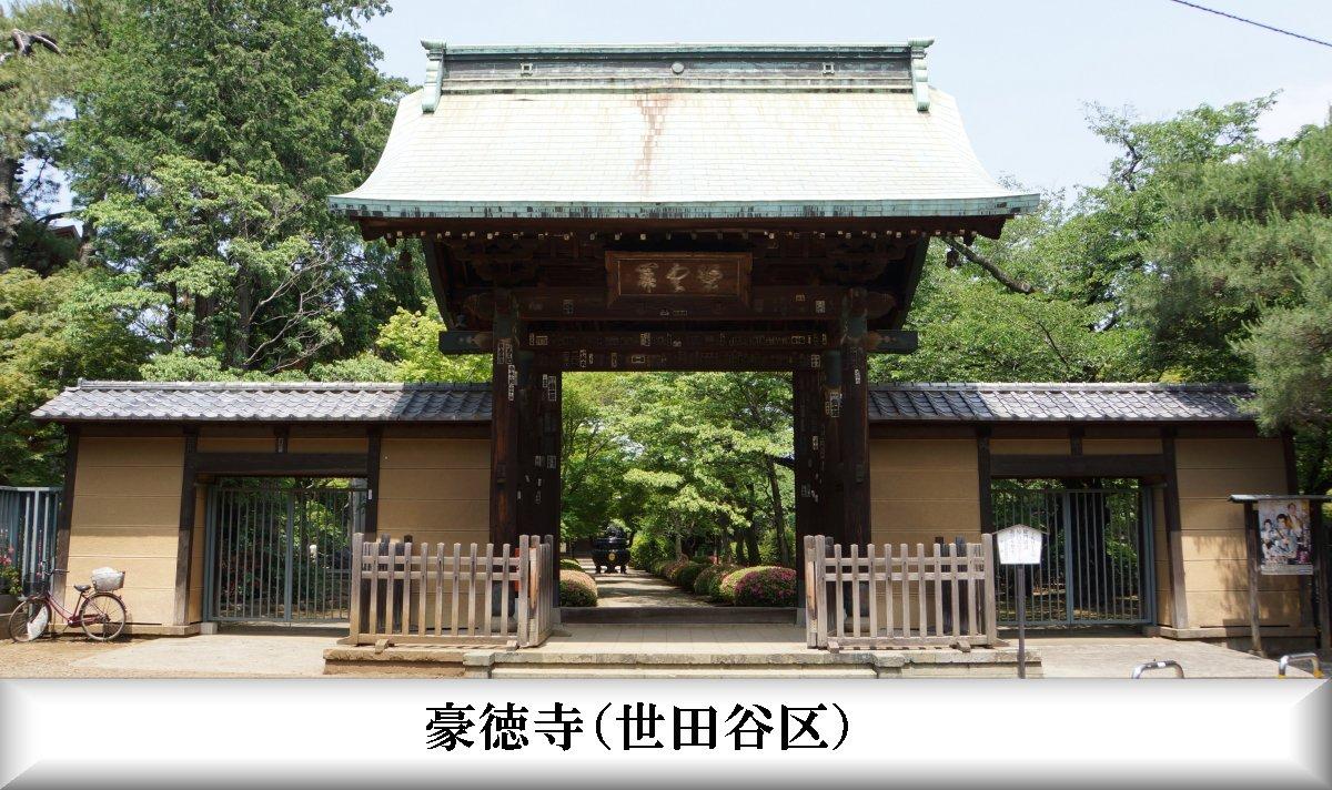 f:id:san-nin-syu:20210714185229j:plain