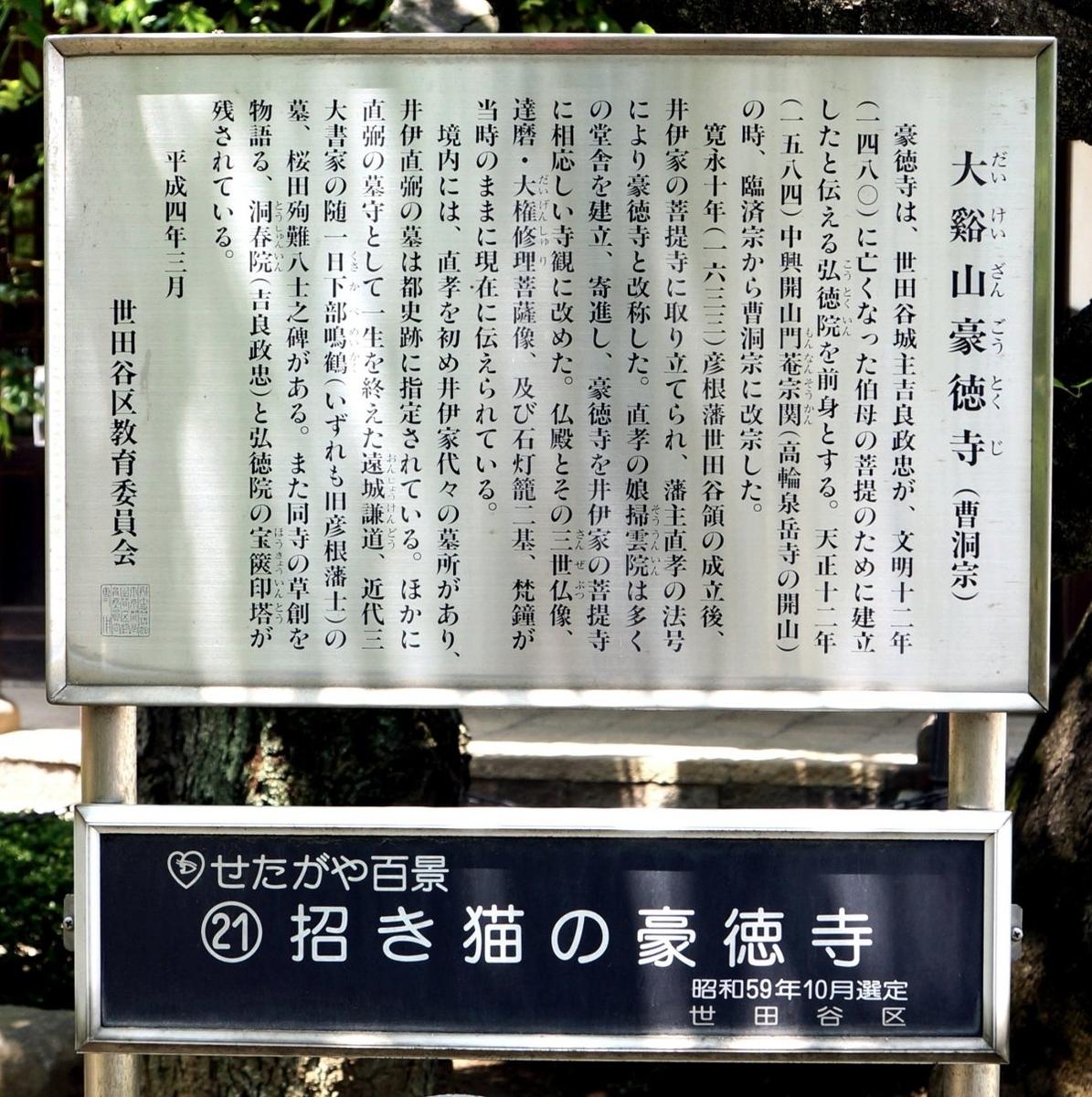 f:id:san-nin-syu:20210714185238j:plain