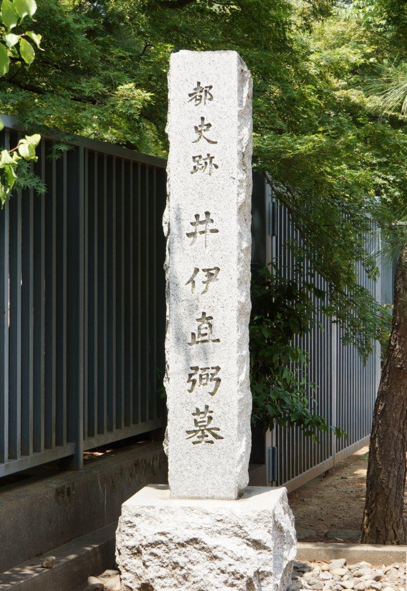 f:id:san-nin-syu:20210714185247j:plain