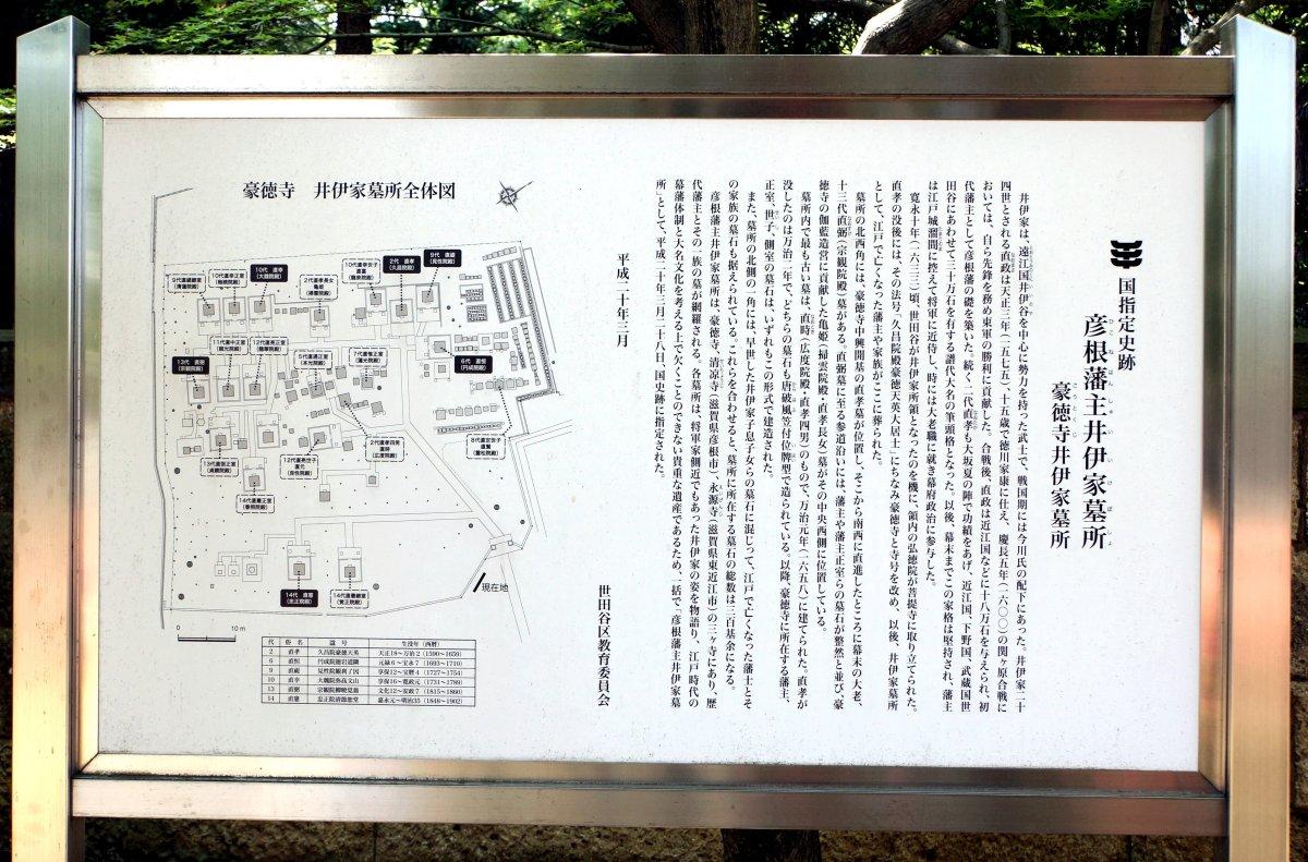 f:id:san-nin-syu:20210714225524j:plain