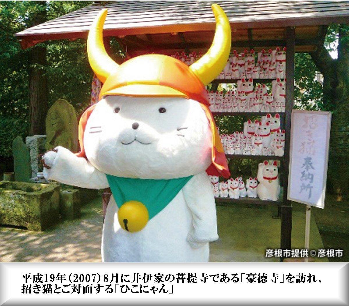 f:id:san-nin-syu:20210714230211j:plain