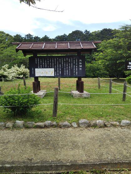 f:id:san-nin-syu:20210717054241j:plain