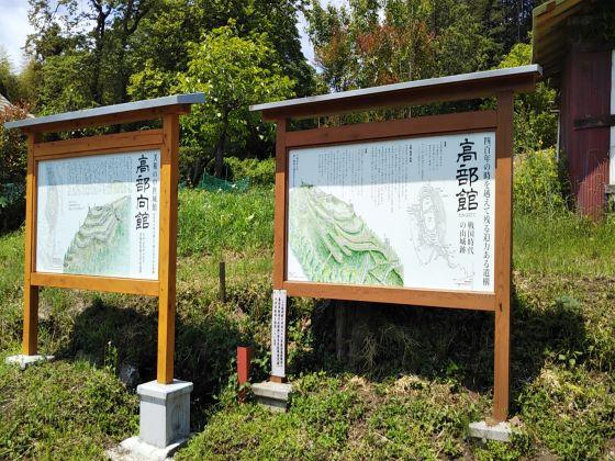 f:id:san-nin-syu:20210717054257j:plain
