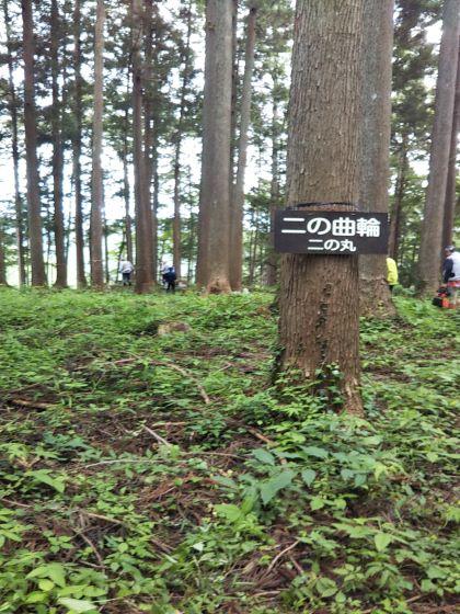 f:id:san-nin-syu:20210717054301j:plain