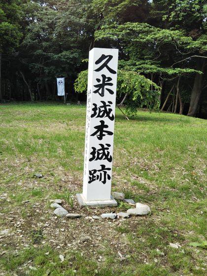 f:id:san-nin-syu:20210717054318j:plain