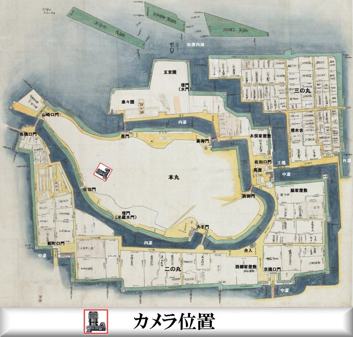f:id:san-nin-syu:20210722183744j:plain